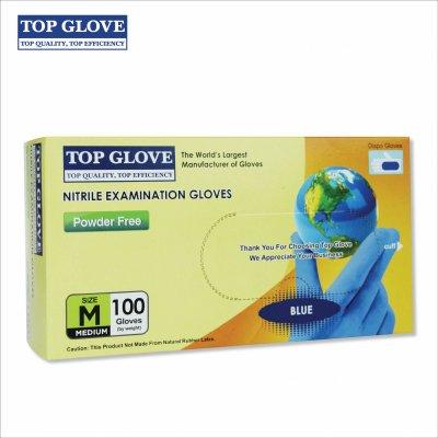 Nitrilne rukavice SLIMCARE